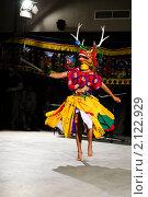 Купить «Танцы лам - Королевство БутанТанцы лам - Королевство Бутан. Первый фестиваль танцев Бутана в России - центр Открытый Мир, Москва (26 октября, 2010)», фото № 2122929, снято 27 октября 2009 г. (c) Иванова Марина / Фотобанк Лори