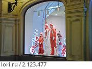Купить «Витрина ГУМа», эксклюзивное фото № 2123477, снято 28 декабря 2009 г. (c) Алёшина Оксана / Фотобанк Лори
