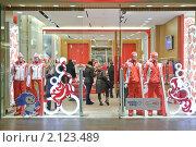 Купить «Магазин олимпийской спортивной одежды», эксклюзивное фото № 2123489, снято 28 декабря 2009 г. (c) Алёшина Оксана / Фотобанк Лори