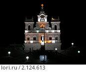 Купить «Церковь Непорочного зачатия. Панаджи, Гоа. Индия», фото № 2124613, снято 12 февраля 2010 г. (c) Александр Солдатенко / Фотобанк Лори