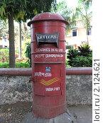 Купить «Индийский почтовый ящик», фото № 2124621, снято 15 февраля 2010 г. (c) Александр Солдатенко / Фотобанк Лори