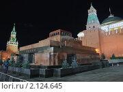 Купить «Вид на Мавзолей вечером», эксклюзивное фото № 2124645, снято 28 декабря 2009 г. (c) Алёшина Оксана / Фотобанк Лори