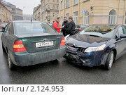 Купить «ДТП (Дорожно-транспортное происшествие)», фото № 2124953, снято 10 ноября 2010 г. (c) Виктор Карасев / Фотобанк Лори