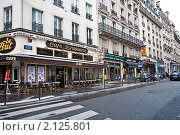 Купить «Парижское кафе», фото № 2125801, снято 18 августа 2010 г. (c) Макарова Елена / Фотобанк Лори