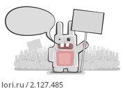 Купить «Смешной  кролик на митинге», иллюстрация № 2127485 (c) Elisanth / Фотобанк Лори