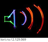 Купить «Силуэт динамика на черном фоне», фото № 2129069, снято 13 октября 2010 г. (c) Олег Кириллов / Фотобанк Лори