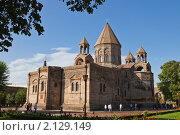 Эчмиадзинский кафедральный собор, Армения (2010 год). Стоковое фото, фотограф Иван Сазыкин / Фотобанк Лори