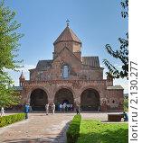 Купить «Церковь святой Гаяне, Эчмиадзин, Армения», фото № 2130277, снято 10 октября 2010 г. (c) Иван Сазыкин / Фотобанк Лори