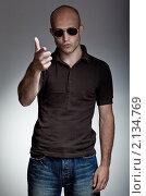 Купить «Наглый парень в очках», фото № 2134769, снято 27 мая 2010 г. (c) Podvysotskiy Roman / Фотобанк Лори