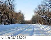 Ледяная дорога. Стоковое фото, фотограф Евгений Безгодов / Фотобанк Лори