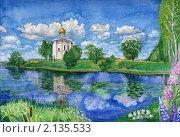 Купить «Храм Покрова на Нерли», иллюстрация № 2135533 (c) irCHik / Фотобанк Лори