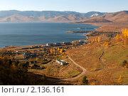 Купить «Слюдянка», фото № 2136161, снято 2 октября 2010 г. (c) Алексей Зарубин / Фотобанк Лори