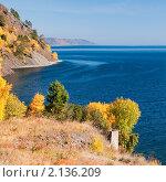 Купить «Осень на Байкале», фото № 2136209, снято 2 октября 2010 г. (c) Алексей Зарубин / Фотобанк Лори