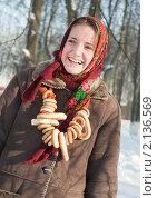 Купить «Девушка празднует Масленицу», фото № 2136569, снято 31 января 2010 г. (c) Яков Филимонов / Фотобанк Лори