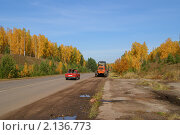Сельская дорога (2010 год). Редакционное фото, фотограф Андрей Чугуй / Фотобанк Лори