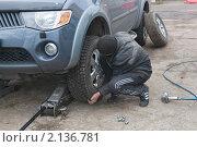 Купить «Замена резины на автомобиле», фото № 2136781, снято 28 октября 2010 г. (c) Куликова Татьяна / Фотобанк Лори