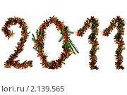 Купить «Новый год: цифры», фото № 2139565, снято 19 июня 2019 г. (c) Резеда Костылева / Фотобанк Лори