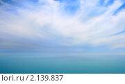 Идиллия. Стоковое фото, фотограф Артем Сорокин / Фотобанк Лори