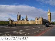 Купить «Парламент, Лондон, Великобритания», фото № 2142437, снято 26 сентября 2010 г. (c) Юлия Бобровских / Фотобанк Лори