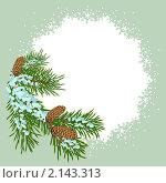 Купить «Покрытая снегом еловая ветка с шишками на фоне снежинки», иллюстрация № 2143313 (c) Алексей Григорьев / Фотобанк Лори