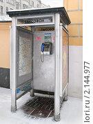 Купить «Телефонная будка. Таксофон», эксклюзивное фото № 2144977, снято 20 декабря 2009 г. (c) Алёшина Оксана / Фотобанк Лори