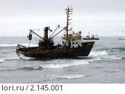 Купить «Камчатка, рыболовное судно», фото № 2145001, снято 5 августа 2007 г. (c) Марина Грибок / Фотобанк Лори