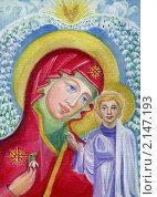 Купить «Образ Казанской Божией Матери», иллюстрация № 2147193 (c) irCHik / Фотобанк Лори