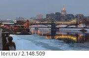 Купить «Мост Богдана Хмельницкого», фото № 2148509, снято 21 февраля 2019 г. (c) Юрий Кирсанов / Фотобанк Лори