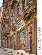 """Купить «Магазин  """"Чай-Кофе""""  на  Мясницкой», эксклюзивное фото № 2148665, снято 10 августа 2010 г. (c) Алёшина Оксана / Фотобанк Лори"""