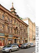 """Купить «Магазин """"Чай-Кофе"""" на Мясницкой», эксклюзивное фото № 2148697, снято 10 августа 2010 г. (c) Алёшина Оксана / Фотобанк Лори"""