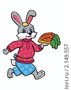Купить «Веселый зайчик», иллюстрация № 2149557 (c) Neta / Фотобанк Лори