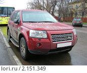 Купить «Автомобиль  Land Rover (Великобритания)», эксклюзивное фото № 2151349, снято 20 ноября 2010 г. (c) lana1501 / Фотобанк Лори