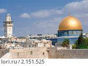 Купить «Израиль. Иерусалим. Храмовая гора», фото № 2151525, снято 11 октября 2010 г. (c) Зобков Георгий / Фотобанк Лори