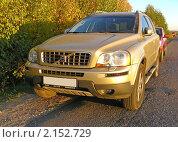 Купить «Автомобиль  VOLVO (Швеция)», эксклюзивное фото № 2152729, снято 9 октября 2010 г. (c) lana1501 / Фотобанк Лори