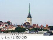 Купить «Вид на Старый город в Таллине, Эстония», эксклюзивное фото № 2153085, снято 26 июня 2010 г. (c) Литвяк Игорь / Фотобанк Лори