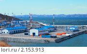 Купить «Нефтеналивной порт  в бухте Козьмина, рядом с городом Находка», эксклюзивное фото № 2153913, снято 14 апреля 2010 г. (c) Андрей Пашков / Фотобанк Лори
