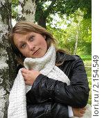 Девушка с белым шарфом. Стоковое фото, фотограф Алёна Самойликова / Фотобанк Лори