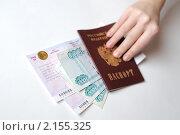 Купить «Возврат билетов на поезд», фото № 2155325, снято 22 ноября 2010 г. (c) Галаганов Дмитрий Александрович / Фотобанк Лори