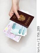 Купить «Возврат билетов на поезд», фото № 2156289, снято 22 ноября 2010 г. (c) Галаганов Дмитрий Александрович / Фотобанк Лори