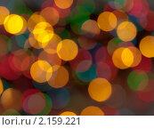 Купить «Абстрактный фон с разноцветными огнями», фото № 2159221, снято 19 ноября 2010 г. (c) Максим Пименов / Фотобанк Лори