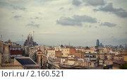 Крыши Барселоны (2010 год). Стоковое фото, фотограф Наталья Ромашина / Фотобанк Лори