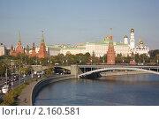 Вид на Кремль с Патриаршего моста. Стоковое фото, фотограф Виталий Калугин / Фотобанк Лори
