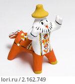 Купить «Каргопольская глиняная игрушка Полкан», эксклюзивное фото № 2162749, снято 24 ноября 2010 г. (c) Румянцева Наталия / Фотобанк Лори