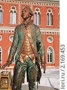 Купить «Фрагмент скульптуры Матвея Казакова», эксклюзивное фото № 2169453, снято 4 марта 2010 г. (c) Алёшина Оксана / Фотобанк Лори