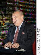 Купить «Левон Оганезов», фото № 2171421, снято 25 ноября 2010 г. (c) Михаил Ворожцов / Фотобанк Лори