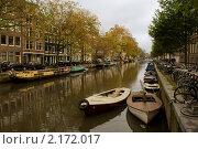 Амстердам (2009 год). Стоковое фото, фотограф Филипп Яндашевский / Фотобанк Лори