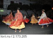 Купить «Репетиция праздника в честь Святой девы Гваделупской в Сукре», фото № 2173205, снято 5 сентября 2010 г. (c) Free Wind / Фотобанк Лори