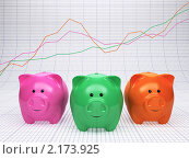Анализ финансов. Стоковая иллюстрация, иллюстратор Погорелов Владимир / Фотобанк Лори