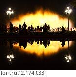 """Купить «Барселона, """"Волшебный Фонтан""""», фото № 2174033, снято 5 сентября 2009 г. (c) Андрей Востриков / Фотобанк Лори"""