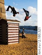 Летающие люди (2008 год). Редакционное фото, фотограф Сергей Ляшко / Фотобанк Лори